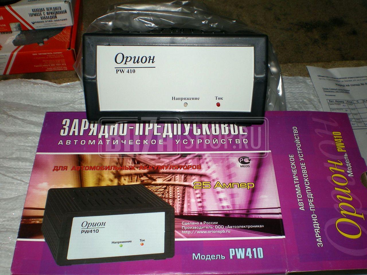 Зарядное устройство аккумулятора НПП